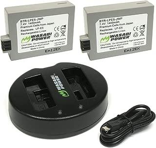 x2 power battery manufacturer