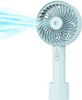 [山善] 扇風機 FUWARI ハンディファン 風量調節3段階 ミスト機能 スタンド付き 充電式 ライトブルー YHMS-D20(LA) [メーカー保証1年]