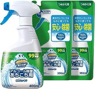 【まとめ買い】 スクラビングバブル 除菌剤 アルコール除菌 あちこち用 スプレータイプ 本体 400ml+つめかえ2個セット