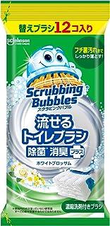 スクラビングバブル トイレ洗剤 流せるトイレブラシ 除菌消臭プラス 付替用12個(ホワイトブロッサムの香り)