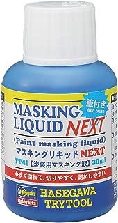 ハセガワ トライツール マスキングリキッドNEXT プラモデル用塗装用具 TT41