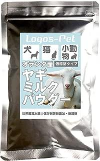 ロゴスペット 犬用おやつ オランダ王国産低脂肪ヤギミルクパウダー 無添加 犬猫用 100g