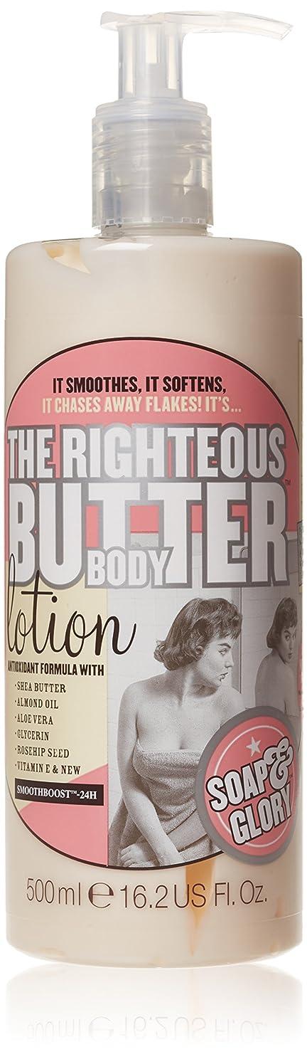 訴える摘む代数的Soap And Glory The Righteous Butter Body Lotion Smoothes And Softens 500ml