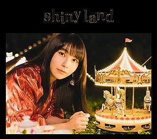 【メーカー特典あり】 shiny land (初回生産限定盤) (DVD付) (A4クリアファイル付)