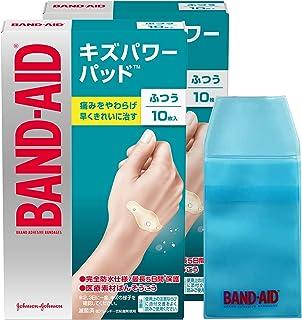 【Amazon.co.jp限定】BAND-AID(バンドエイド)キズパワーパッド ふつうサイズ 10枚×2個 +ケース付き 防水 絆創膏