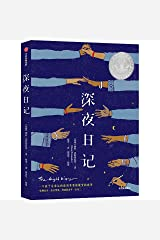The Night Diary Paperback