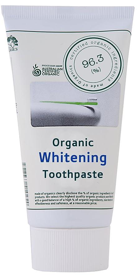 学者可動式わずらわしいmade of Organics ホワイトニング トゥースペイスト 75g