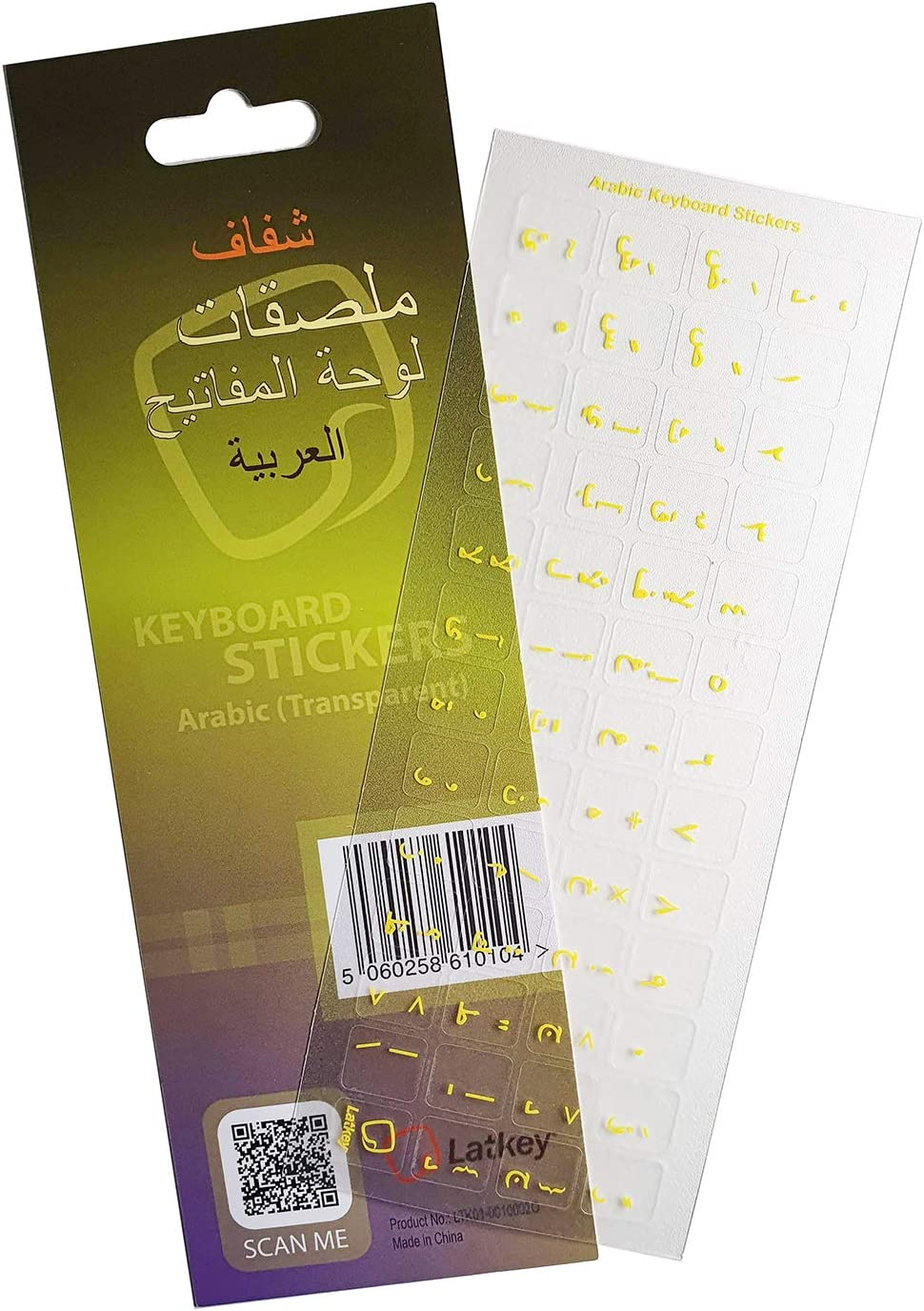 Arabic Keyboard Stickers Yellow for Compute PC Laptop Award-winning store Desktop Directly managed store