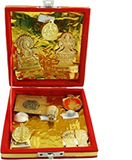 Shree Laxmi-Kuber Dhan Varsha Yantra Gold Make Your Wishes Come True Indian