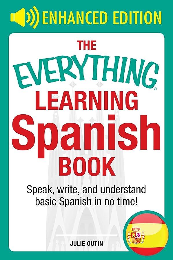 リーフレットルアーバイオレットThe Everything Learning Spanish Book Enhanced Edition: Speak, Write, and Understand Basic Spanish in No Time (Everything?) (English Edition)