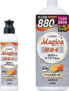 【Amazon.co.jp 限定】【まとめ買い】 チャーミーマジカ 食器用洗剤 酵素プラス フルーティオレンジの香り 本体220ml+詰め替え 大型 880ml