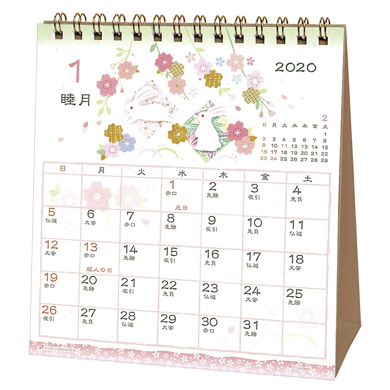 調和のとれたスロープ呼吸アクティブコーポレーション 2020年 カレンダー 卓上 和風 花鳥風月 ACL-553