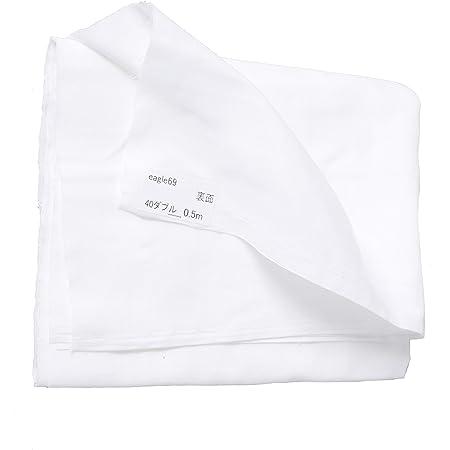 フルータス ダブルガーゼ 40番手 巾110cm×長さ50cm ホワイト 日本製
