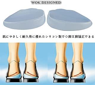 かかと中敷き かかと補正パッド WOK インソール 透明 足底筋膜炎 衝撃吸収クッション 衝撃吸収O脚X脚矯正 シリコンかかと 2足4枚セット