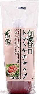 ビオマーケット ビオマルシェ 有機 甘口トマトケチャップ 300g