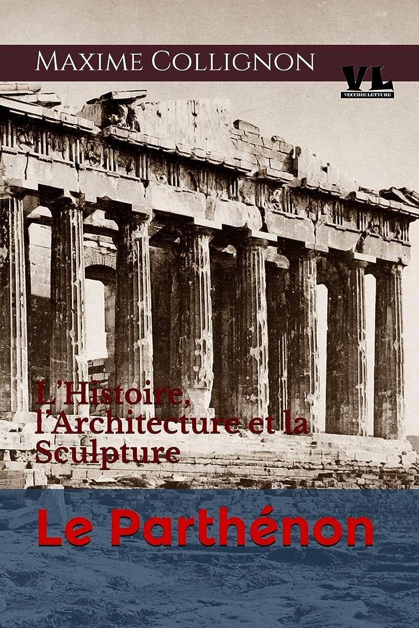 縫い目農業の美徳Le Parthénon: L'Histoire, l'Architecture et la Sculpture