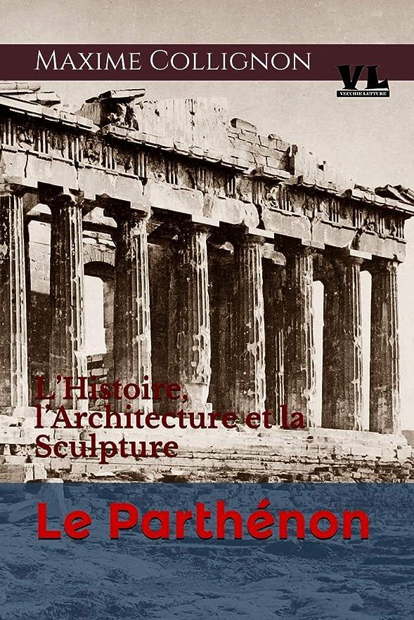 憂慮すべき許可糞Le Parthénon: L'Histoire, l'Architecture et la Sculpture