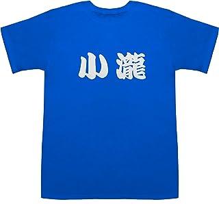 小瀧 こたき kotaki T-shirts