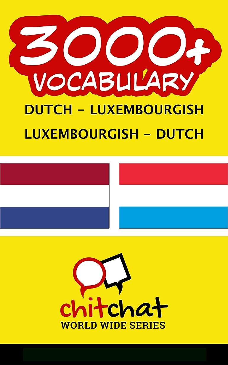 符号他の日醸造所3000+ Dutch - Luxembourgish Luxembourgish - Dutch Vocabulary (Dutch Edition)