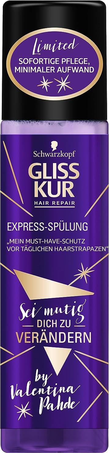 自伝インタフェースすごいGliss Kur - 限定版エクスプレスリペアコンディショナー、200ml(6個パック)