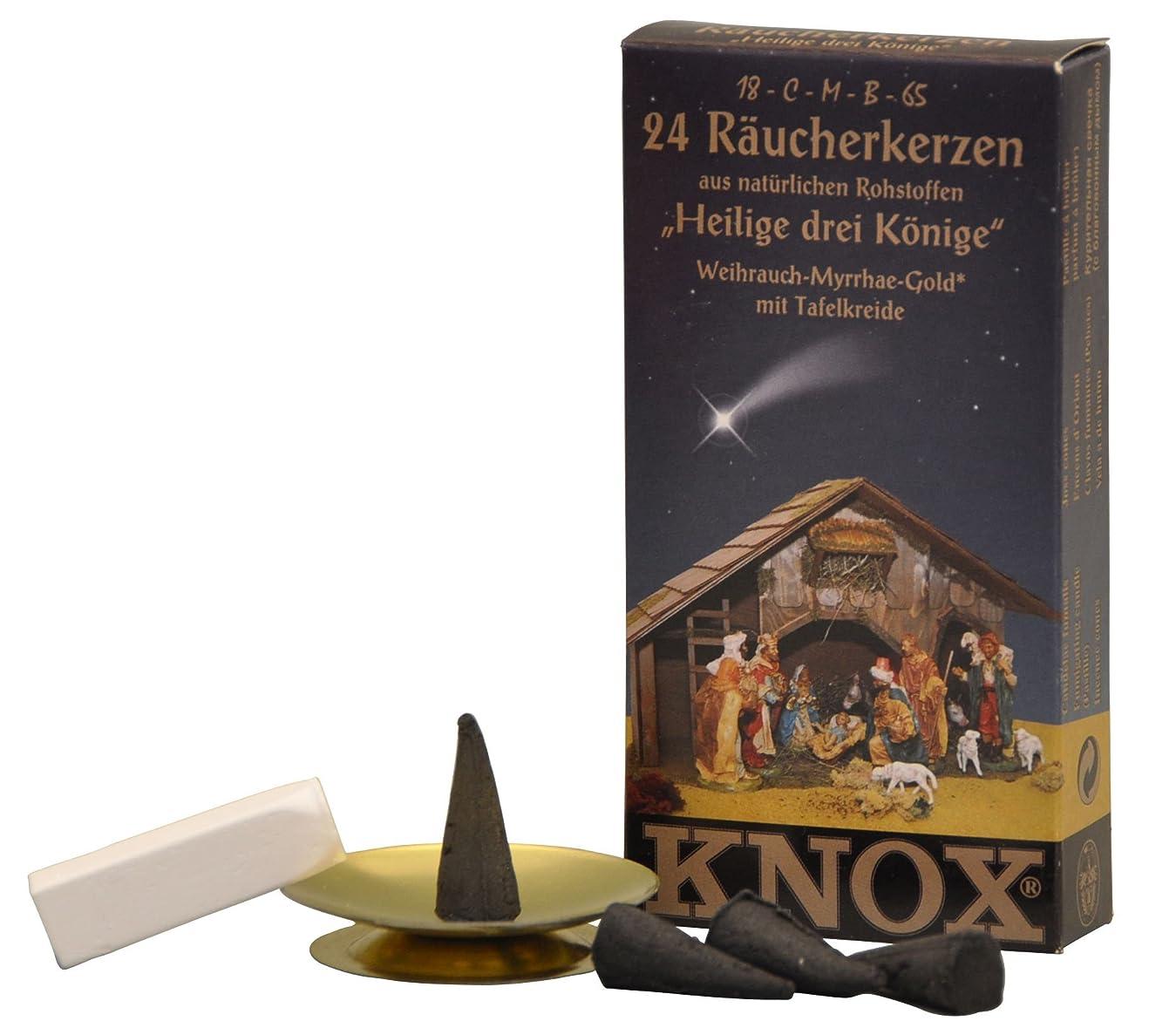 優越まだらリア王Knox Three KingsクリスマスMyrrh Incense Cones withチョークandゴールドシェルSmokers