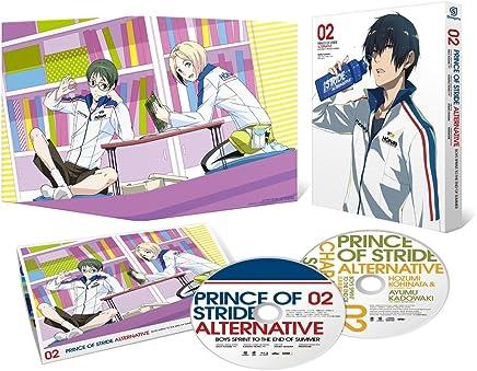 プリンス・オブ・ストライド オルタナティブ 02 ( イベントチケット優先販売申込券付 ) [Blu-ray]