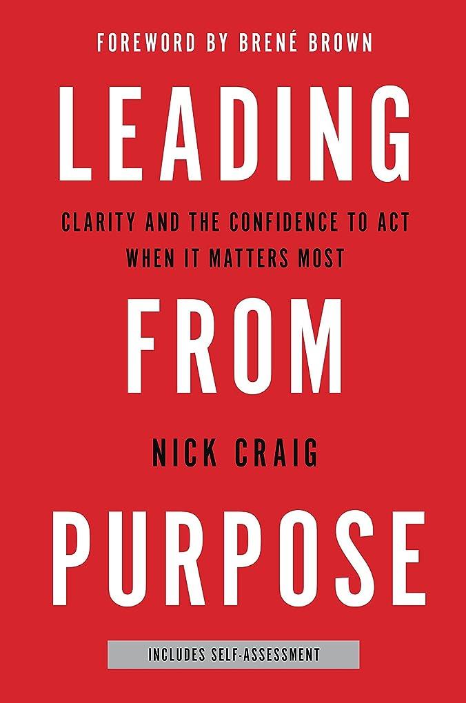 土器政治ツールLeading from Purpose: Clarity and the Confidence to Act When It Matters Most (English Edition)