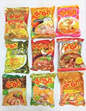 Mama Rare 9 Flavors Instant Noodles Best Sellers From Thailand