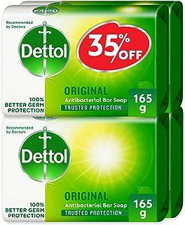 Dettol Original Anti-Bacterial Bar Soap 165g Pack Of 4 at 35% Off - Pine