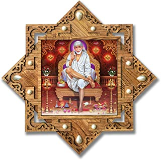 PnF Star shaped Wooden Frame with Photo of Sai Baba (16.5x16.5inch,Multicolour,Wood)