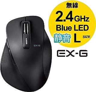 エレコム マウス ワイヤレス (レシーバー付属) Lサイズ 5ボタン (戻る・進むボタン搭載) 静音  BlueLED 握りの極み ブラック M-XGL10DBSBK