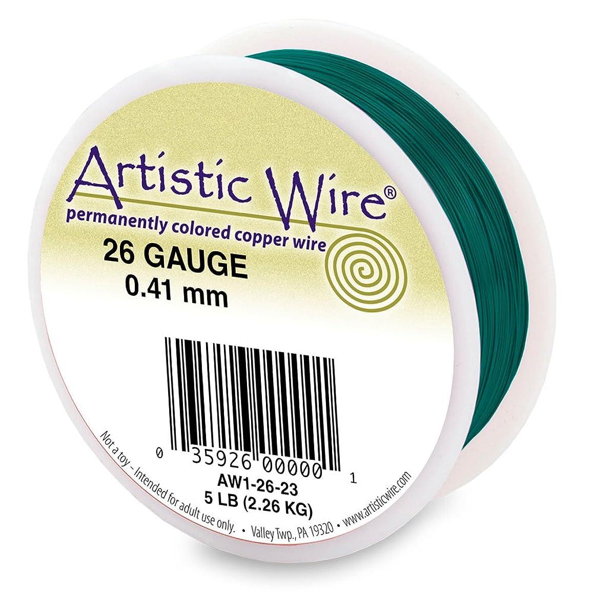 Artistic Wire 28-Gauge Kelly Green Wire, 1/4-Pound