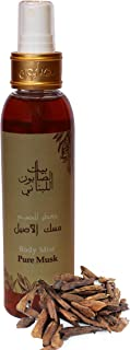 Bayt Al Saboun Al Loubnani Pure Musk Body Mist, 150 Ml