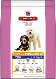 ヒルズのサイエンス・ダイエット ドッグフード シニアライト 7歳以上 肥満傾向の高齢犬用 体重管理 チキン 小型犬用 3kg