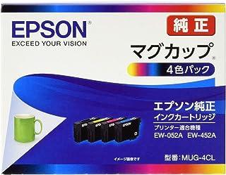エプソン 純正 インクカートリッジ マグカップ MUG-4CL 4色パック