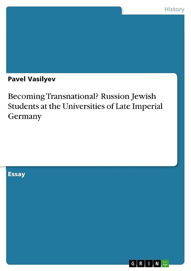 船酔い個性エスカレーターBecoming Transnational? Russion Jewish Students at the Universities of Late Imperial Germany (English Edition)