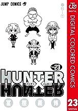 表紙: HUNTER×HUNTER カラー版 23 (ジャンプコミックスDIGITAL) | 冨樫義博