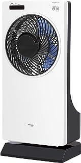 [山善] ミスト扇風機 25cm ボックス扇 マイコンスイッチ 霧風(きりかぜ) 風量3段階調節 タイマー機能 リモコン付 ホワイト YMFR-A252 [メーカー保証1年]