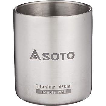 ソト(SOTO) エアロマグ 450ml ST-AM45