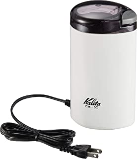 Kalita electric coffee mill CM-50 (White)
