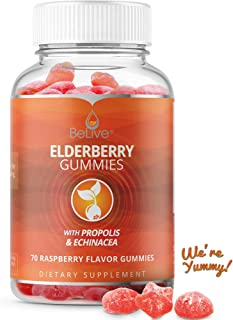 The Only Elderberry Gummies with Vitamin C, Propolis, Echinacea for Immune Support Supplement for Kids and Adults, Raspberry Flavored, 70 Chewable Gummy Vitamins