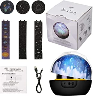 Magic Universe Night Light LED Projection Lamp Colorful Rotary Planet Starry Sky Kid Baby Gift