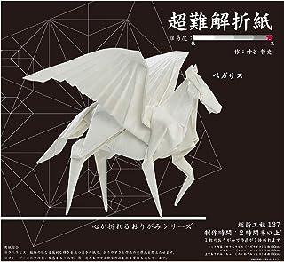 トーヨー おりがみ 超難解折紙 30cm角 ペガサス 006064