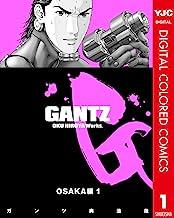 表紙: GANTZ カラー版 OSAKA編 1 (ヤングジャンプコミックスDIGITAL) | 奥浩哉