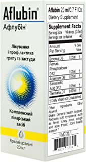 Aflubin (Homeopathic Oral Drops) 20ml/0.7 Fl Oz
