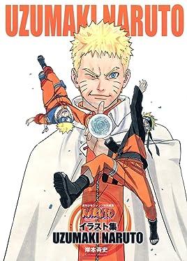 Naruto─???─illustration Book Uzumaki Naruto (Jump Comics)