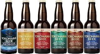 横浜ビール 6銘柄 飲み比べ6本セット 【ギフト/クラフトビール】/【 YOKOHAMA BEER JAPAN 】