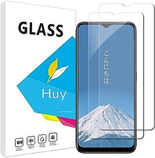 OPPO A5 2020 ガラスフイルム oppo a5 2020 フイルム【2枚セッ】 日本旭硝子製 強化ガラス 液晶 保護フィルム 貼り付け簡単 硬度9H 防指紋 透過率98.5%