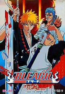 BLEACH ブリーチ 全366話+劇場版 豪華版 DVD-BOX