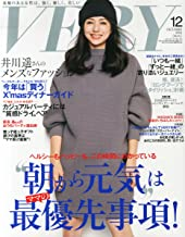 VERY ~ Japanese Women Magazine December 2014 Issue [JAPANESE EDITION] DEC 12